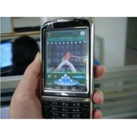 Buy cheap Dual GSM SIM Mobile Phone DT269 from wholesalers