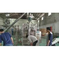 Buy cheap Automatic high speed vertical sachet soap bleaching auger filler mix industrial powder dispenser filling packing machine 1kg 5kg from wholesalers