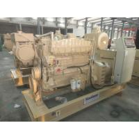 Buy cheap Compact Unit Marine Diesel Generator Set 200KW / 250KVAMP Low Oil Pressure Shutdown from wholesalers