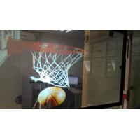 Buy cheap Holographic Self Adhesive Rear Projection Window Film Hologram 3D Display from wholesalers