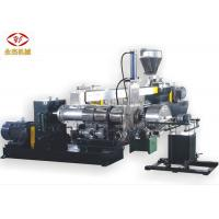 Buy cheap Carbon Black Master Batch Making Machine , 71mm/180mm Polymer Extruder Machine from wholesalers