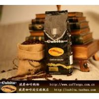 Buy cheap import foods Chinese label design agent from wholesalers