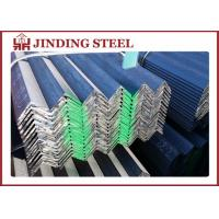 Buy cheap less 10% tolerance hot rolled angel steel ss400/q235/a36 grade by fast shipment from wholesalers