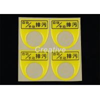 Buy cheap Flexible Epoxy Dome Stickers , Custom Resin Domed Badges With Screen Printing from wholesalers