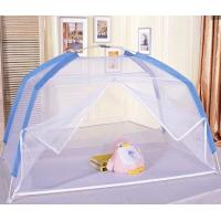Buy cheap Home Use kids mosquito net and bed canopy from wholesalers