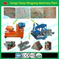 Buy cheap CE approved No binder biomass wood sawdust rice husk briquette making machine from wholesalers