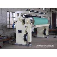 Buy cheap paper size press machine for Paper Making from wholesalers