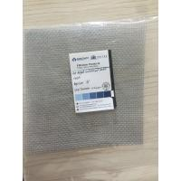 Buy cheap trade assurance 2'x2 ' hot dip galvanized pvc coated welded wire mesh from wholesalers