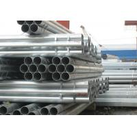 Buy cheap galvanized Round / Square / Rectangle / Ellipse Oil, natural gas Welded Steel Pipes / Pipe from wholesalers