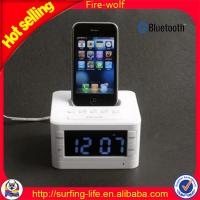 Buy cheap 2014 wireless portable alarm clock speaker time clock speaker best for your phone from wholesalers