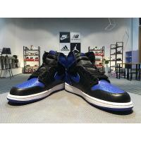 Buy cheap Nike Air Jordan Shoes Fashion Trainer Basketball Sneaker Outlet Black Grey Color Free Shipping from wholesalers