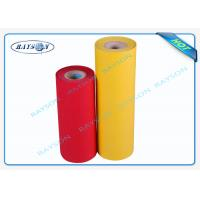 Buy cheap Red Yellow PP Material Non Woven Polypropylene Fabric With 6 Production Lines from wholesalers