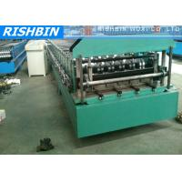 Buy cheap Imperial Rib Trapezoidal Metal Roof Panel Roll Forming Machine with Auto Uncoiler from wholesalers
