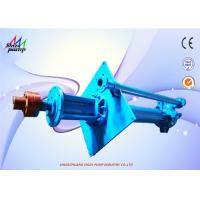 Buy cheap 65ZJL - A30 Vertical Submersible Pump Centrifugal Pump For  Mining  / Coal / Chemical from wholesalers