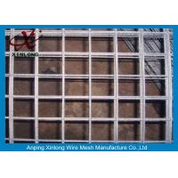 Buy cheap Easily Assembled Galvanized Welded Wire Mesh Fence For Concrete Plain Weave Style from wholesalers
