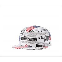 Buy cheap Factory Produced Cheap Cool Hip hop baseball cap With pu printing adult  white from wholesalers