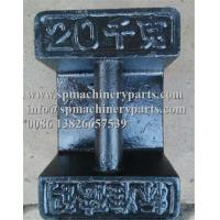Buy cheap Manufacturer Direct Small Capacity Cast Iron Rice Lake Calibration Weights 20kg Metric Grip Handle Weights from wholesalers