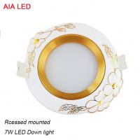 Buy cheap High power 7W LED and High quality  ceramic LED down light in hotel used from wholesalers