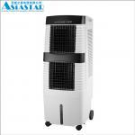 Buy cheap home portable air cooler, powerful adjustable air cooler fans, air cooler YD-B01 from wholesalers