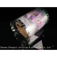 Buy cheap Transparent Roll Stock Film Packaging Film For Fruit Candy / Gummy Candy from wholesalers