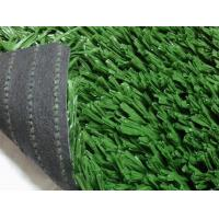 Buy cheap PP PE artificial grass for sports with Soft playground from wholesalers