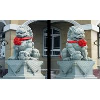 Buy cheap Chinese antique garden stone lion from wholesalers