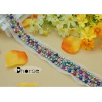 Buy cheap 100%Handmade Ladies Cothing Sew On Beaded Trim By The Yard With Beads from wholesalers