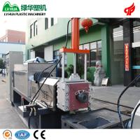 Buy cheap Waste PA Carpet Plastic Pelletizer Machine Line Customized 120 * 170 * 3300mm from wholesalers