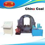 Buy cheap Hydraulic Mining Car Dumper from wholesalers