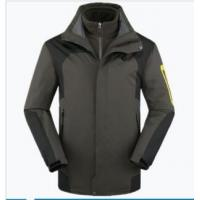 Buy cheap Snow Insulation new style green women jacket from wholesalers