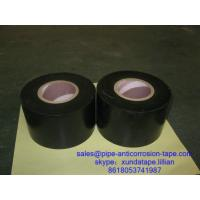 Buy cheap Butyl rubber anticorrosion tape from wholesalers