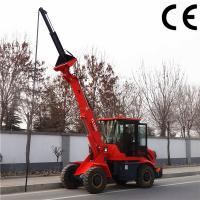Buy cheap TL1500 multifunction telescopic boom wheel loader product