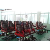 Buy cheap 12 Seats Mobile 5D Cinema With Removable Room 50 Square Meters For Exhibition product