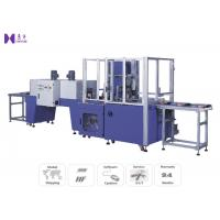 Buy cheap PE Film Auto Heat Shrink Packing Machine 25KW 3P With Stickiness Free Seal Knife from wholesalers
