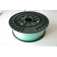 Buy cheap Durable Green Transparent ABS Filament 1.75mm With Grade A from wholesalers