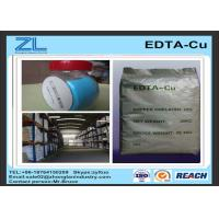 Buy cheap Blue Crystal Powder EDTA Chemical As Trace Element Fertilizer EDTA CuNa2 from wholesalers