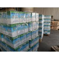Buy cheap Pyrethorid insecticide Cypermethrin 5% EC pest control with factory price from wholesalers