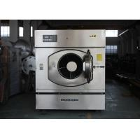 Buy cheap Front Loading Laundry Washing Machine Single Layer 30kg Coin Operated from wholesalers