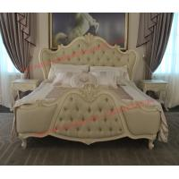 Buy cheap Exquisite Fabric Padding Headboard with Solid Wood Bed in Ivory White Painting from wholesalers