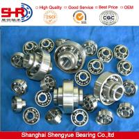 Buy cheap Plummer block units pressed steel housing Y-bearing YAR203-2F from wholesalers
