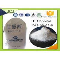 Buy cheap Mannitol D-Mannitol Pharmaceutical Raw Materials CAS 69-65-8 Medical supplements from wholesalers
