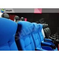 Buy cheap Electronic 4D Movie Theater With Moving Seats For Large Cinema Hall product