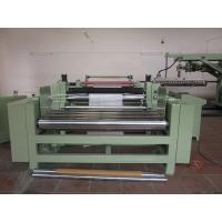 Buy cheap Extrusion coating and lamination machine from wholesalers