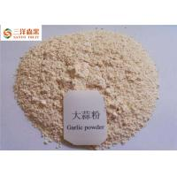 Buy cheap Dry Garlic Extract Dehydrated Garlic Powder Ingredients Enhance Feed Palatability from wholesalers