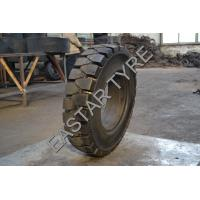 Buy cheap Solid Tyre, Forklift Tire, Forklift Solid Tyre (4.00-8) from wholesalers