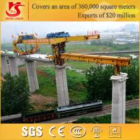 Buy cheap High Efficiency Double Girder Bridge Girder Erection Machine from wholesalers