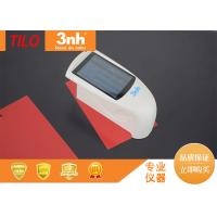 Buy cheap Wholesale and Retail HG60 Paint Plastic Ceramic Tile Gloss Meter 0-300GU from wholesalers