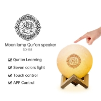 Buy cheap Islamic Mini Portable Gift led quran speaker APP Control 8GB touch rechargeable light moon lamp quran speaker from wholesalers