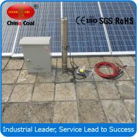 Buy cheap solar water pump system price (Manufacturer) from wholesalers
