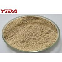 Buy cheap 100% natural kava root extract for treating anxiety CAS: 20283-92-5 Appearance: yellow to brown fine powder from wholesalers